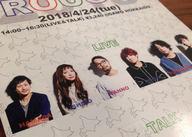 ROUGH Hair Live 札幌 出演のお知らせ。